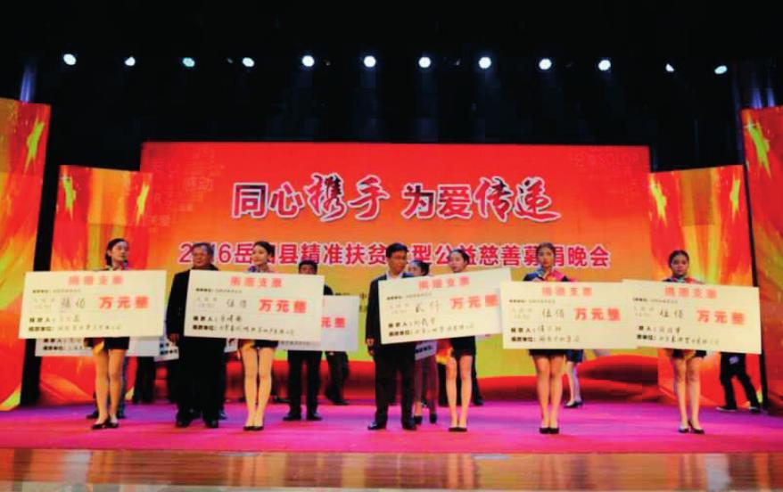 Chairman Liu Zaiwang donated CNY 20 million to his hometown -Yueyang County, Hunan Province